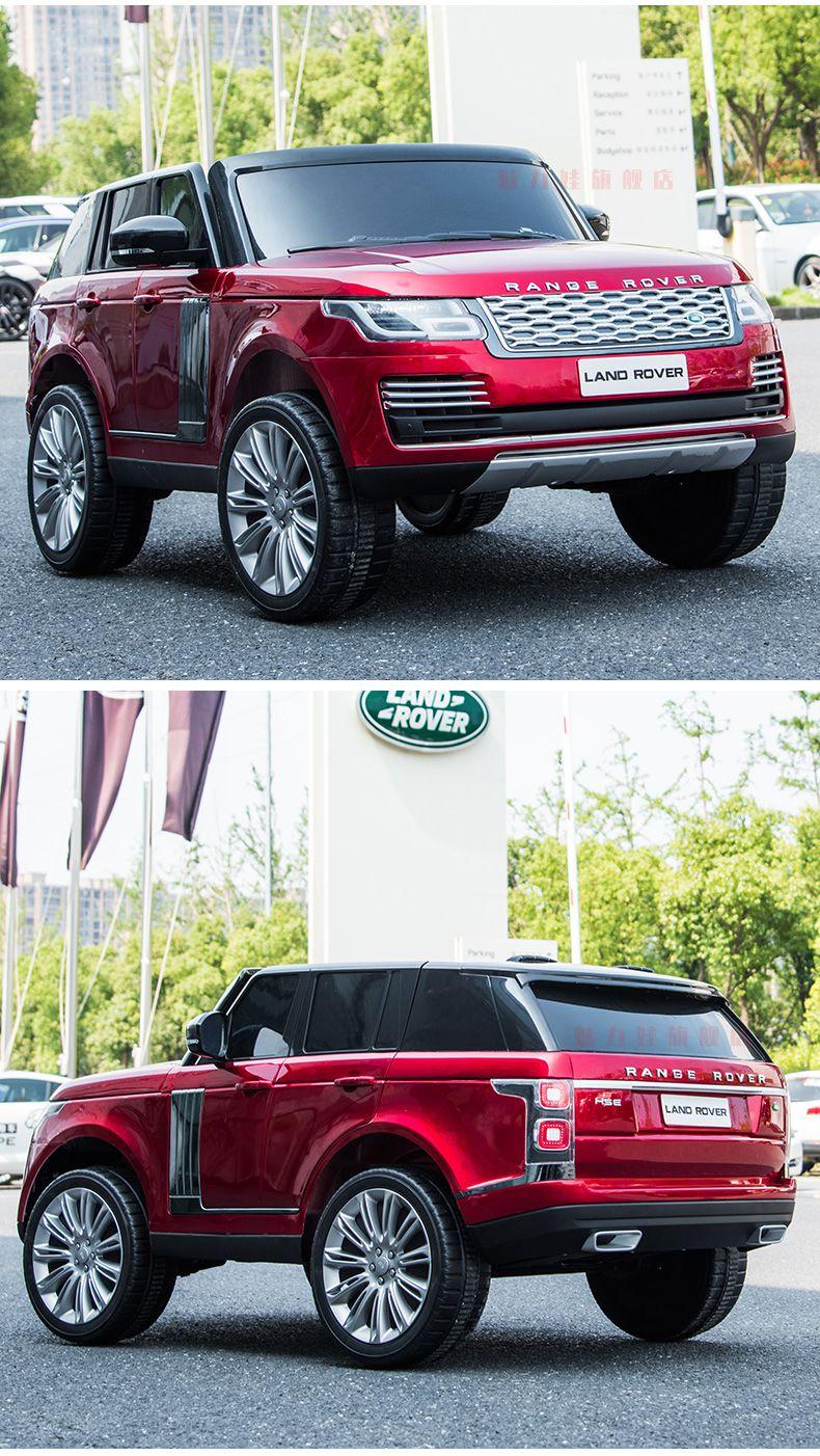 Xe ô tô điện trẻ em Land Rover màu Đỏ Mận sang trọng vào cao cấp